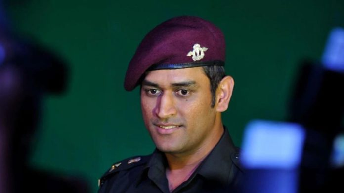 Army Chief Approves MS Dhoni's Request To Train With the Parachute Regiment