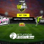 Match Prediction For Sydney Sixers Women vs Sydney Thunder Women 1st T20 | Womens Big Bash League 2019 | WBBL 2019 | SYSW vs SYTW
