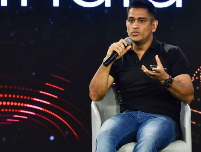MS Dhoni To Set Up A Cricket Academy In Ranchi