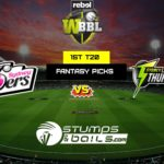 Fantasy Picks For Sydney Sixers Women vs Sydney Thunder Women 1st T20 | Womens Big Bash League 2019 | WBBL 2019 | SYSW vs SYTW | Playing XI, Pitch Report & Fantasy Picks | Dream11 Fantasy Cricket