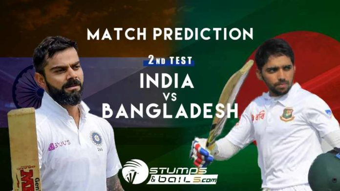 Match Prediction For India Vs Bangladesh, 2nd Test | Bangladesh Tour Of India, 2019 | IND Vs BAN