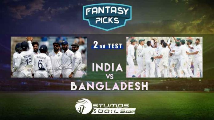 Fantasy Picks For India Vs Bangladesh, 2nd Test | Bangladesh Tour Of India, 2019 | IND Vs BAN | Playing XI, Pitch Report & Fantasy Picks | Dream11 Fantasy Cricket