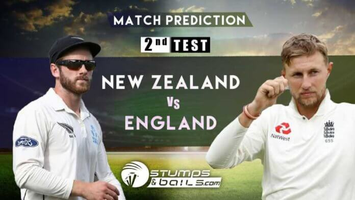 Match Prediction For New Zealand vs England 2nd Test | England Tour Of New Zealand 2019 | NZ Vs ENG