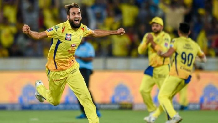 IPL: 5 Unknown Players Of Chennai Super Kings (CSK)