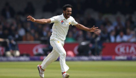 Know, Why Hasan Ali Will Not Visible In The Up Coming Test Match Of Sri Lanka