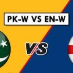 England Women Vs Pakistan Women Match Prediction