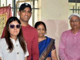 MS Dhoni Vote Jharkhand Election Ranchi