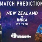 New Zealand vs India T20I Prediction | NZ vs IND