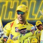 MS Dhoni Will Be Considered Only If He Plays Well In IPL 2020