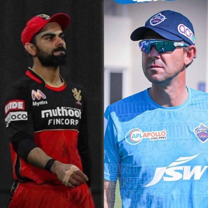 R Ashwin talks about the fight between Kohli and Ponting